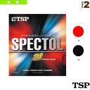 Tsp-20072-1