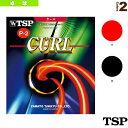 Tsp-20125-1