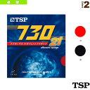 Tsp-20481-1