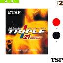 Tsp-20561-1