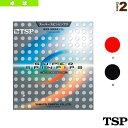 Tsp-20812-1