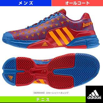 阿迪達斯 /adidas 網球鞋,耐克的出售 40%的折扣