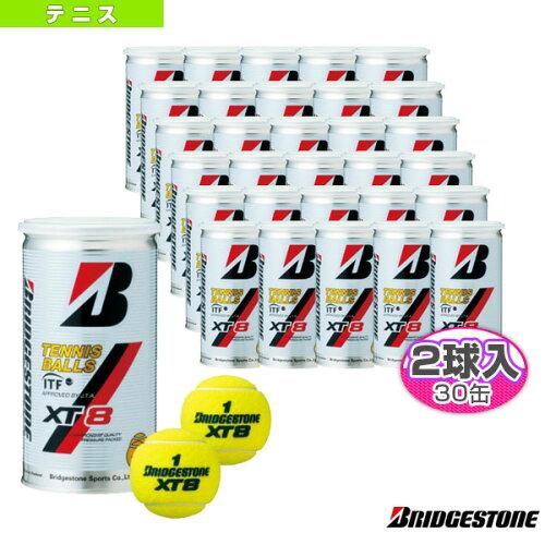 [ブリヂストン テニス ボール]XT-8 2球入『2球入×30缶』