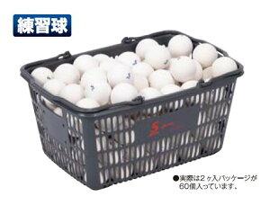 ソフトテニス ボール スリクソ...
