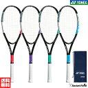 ソフトテニス ラケット ヨネックス YONEX エアライド