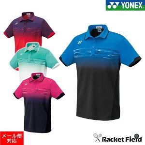 ソフトテニス ウェア ヨネックス YONEX 10257 メンズポロシャツ(フィットスタイル) メンズ ヨネックス ポロシャツ ソフトテニス ウェア バドミントン ウェア スポーツ ポロシャツ ヨネックス ウェア soft tennis badminton wear men's