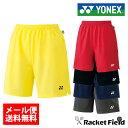 【25%OFF】ソフトテニス ウェア ハーフパンツ YONEX[ヨネッ...