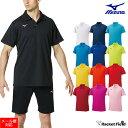 ソフトテニス バドミントン ウェア ミズノ MIZUNO ポロシャツ 半袖 32MA9670【ソフトテニス ウェア ゲー...