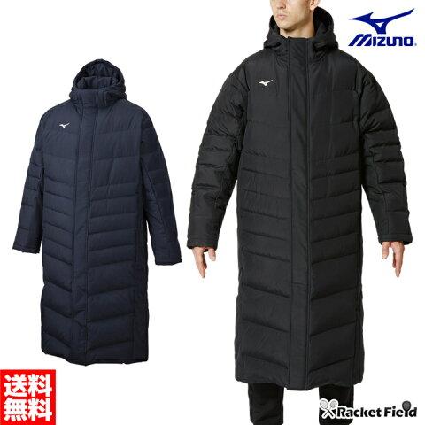 【2019-20NEW】【メンズ】ミズノ MIZUNO メンズ ダウンコート (ベンチコート) (32ME955009・32ME955014) (ミズノ ベンチコート テニス ミズノ ベンチコート メンズ ベンチコート ダウン 暖かい 防寒 あったかい 防寒着 クーポン付き(オマケ) bench coat