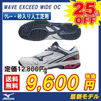 鞋網球鞋美津濃美津濃 WebEx 種子 SS 寬業主立案法團波超過寬 OC 沙子填滿粘土法院網球網球壘球網球網球鞋水野人工草皮 (4 E 型) (61 GB 171414)