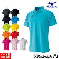 aac410fecaa91 ソフトテニスウェアポロシャツMIZUNOミズノポロシャツ半袖吸汗速乾62JA6010メンズレディーステニスウェアテニス