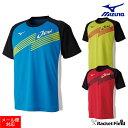 ソフトテニス ウェア ミズノ MIZUNO 限定 Tシャツ 2019年ソフトテニス日本代表応援Tシャツ(62JA9X82)J...