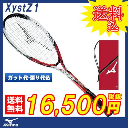 ソフトテニス ラケット ミズノ MIZUNO ソフトテニスラケット ジストZワン XystZ-1 (63JTN51162) ...