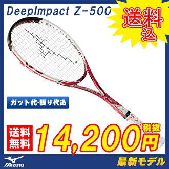 包含美津濃美津濃軟式網球球拍Deep Impact Z-500(深的衝擊Z-500)(63JTN67062)網球軟式網球球拍美津濃軟式網球球拍軟式網球球拍]關稅及貿易總協定張力費