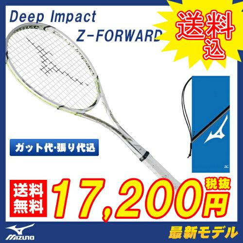 ミズノ MIZUNO ソフトテニス ラケット ディープインパクトゼットフォワード Deep Impact Z-FORWARD...