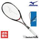 ソフトテニス ラケット ミズノ MIZUNO DI-T100(ディーアイT100)63JTN8430 ...