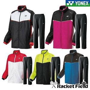 YONEX ヨネックス ヒートカプセル 裏地付き ウィンドブレーカー上下セット(上下組) ウインドブレーカー 70058-80049(ヨネックス ウィンドブレーカー 硬式 軟式テニス テニス ウェア バドミント