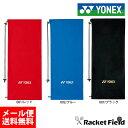 YONEX ソフトテニスラケット