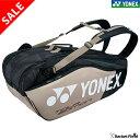 【SALE】ヨネックス ラケットバッグ6 リュック付き テニス6本用(BAG1802R)695/プラチナ テニス 軟式テニス ヨネックス ソフトテニス ラケットケース テニス ラケットバッグ ヨネックス 6本 テニス リュック ヨネックス ラケットバック YONEX bag