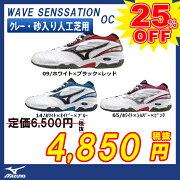 シューズ ウエーブ センセーション tennisshoes