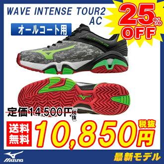 2016 新網球鞋美津濃 MIZUNO Web 激烈之旅 2 AC 波激烈 TOUR2AC 為耐克網球壘球網球網球網球耐克法院鞋鞋 (61GA160035) tennisshoes 網球鞋