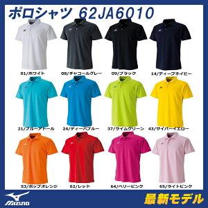 ポイント ポロシャツ ソフトテニス バドミントン ユニフォーム バトミントン スポーツ
