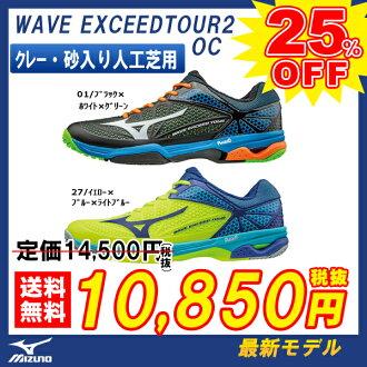 網球鞋美津濃 MIZUNO 鞋 WebEx 種子之旅 2 波超過 TOUR2OC 粘土和砂成工程草法院網球壘球網球網球網球粘土和砂人造草坪法院鞋鞋 (61 GB 167201) tennisshoes 網球鞋的人