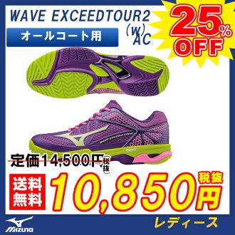 網球鞋美津濃 MIZUNO 鞋 WebEx 種子之旅 2 (W) 耐克波超過 TOUR2 (W) 交流 (61GA167135) 婦女的網球壘球網球網球網球耐克法院鞋鞋 tennisshoes 球鞋