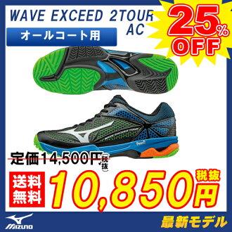 網球鞋美津濃 MIZUNO 鞋 WebEx 種子之旅 2 波超過 TOUR2AC 耐克網球壘球網球網球網球耐克法院鞋 (61GA167001) tennisshoes 網球鞋