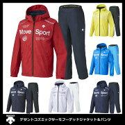 デサント コズミックサーモフーデッドジャケット ウインドブレーカー メッシュ ソフトテニス ウィンドブレーカー スポーツ