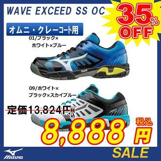 網球鞋,美津濃 MIZUNO 球鞋 WebEx 種子 SS 業主立案法團波超過 SS OC 沙進人工程紅土球場草皮 (61 GB 151301,61 GB 151309)