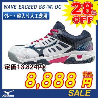 網球鞋,美津濃美津濃 WebEx 種子 SS (W) 業主立案法團女士波超過 SS (W) 業主立案法團 61 GB 151514 沙進人工程紅土球場草坪