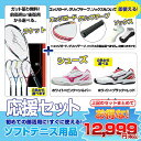 Mizuno_tennis_set