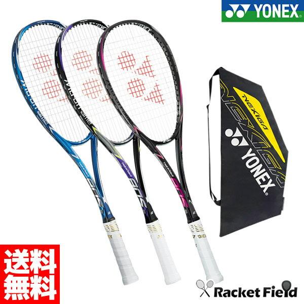 ソフトテニス ラケット ヨネックス YONEX ソフトテニスラケット ネクシーガ80S NEXIGA80S (NXG80S) (軟式テニスラケット ヨネックス ソフトテニス ラケット テニスラケット軟式 soft tennis racket ガット代 張り代 無料)【レビュークーポン】