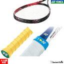 ソフトテニス メンテナンスセットヨネックス(グリップテープ・エッジガード・キャッピングバンド3点セ...