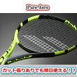 ピュアアエロ ナダル使用モデル バボラ 2016 (300g) BF101253 (海外正規品) 硬式テニスラケット (Babolat Pure Aero Rackets)2015年9月発売