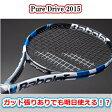 ピュアドライブ 2015 ( PURE DRIVE 2015) 張り代無料 【バボラ BABOLAT テニスラケット】 【101234 海外正規品】