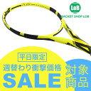 【週替わり衝撃価格SALE】バボラ ピュアアエロ 2019(Babolat PURE AERO)300g BF101353 硬式テニスラケット