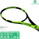【ナダル使用モデル】バボラ ピュアアエロ(BABOLAT Pure Aero Rackets)2016 300g BF101253 硬式テニスラケット
