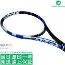 バボラ ピュアドライブ(BABOLAT Pure Drive)2015 300g BF101234 硬式テニスラケット
