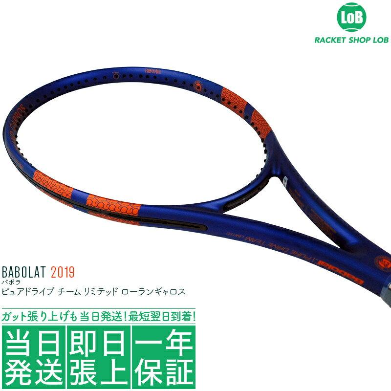 Babolat 2020 Drive Black 100 Tennis Racquet Racket Limited Version 295g 16x19 G2