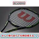 ブレード 98S 2015(Blade98S 2015) ブレイド98S張り代無料/ 【ウィルソン/WILSON テニスラケット】【WRT72361 海外正規品】