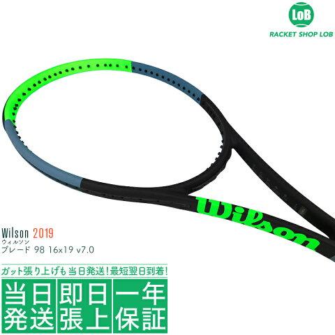 ウィルソン ブレード 98 16x19 v7.0 2019(Wilson BLADE 98 16x19 v7.0)305g WR013611 硬式テニスラケット