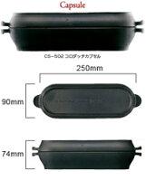 コロダッチカプセルサイズ