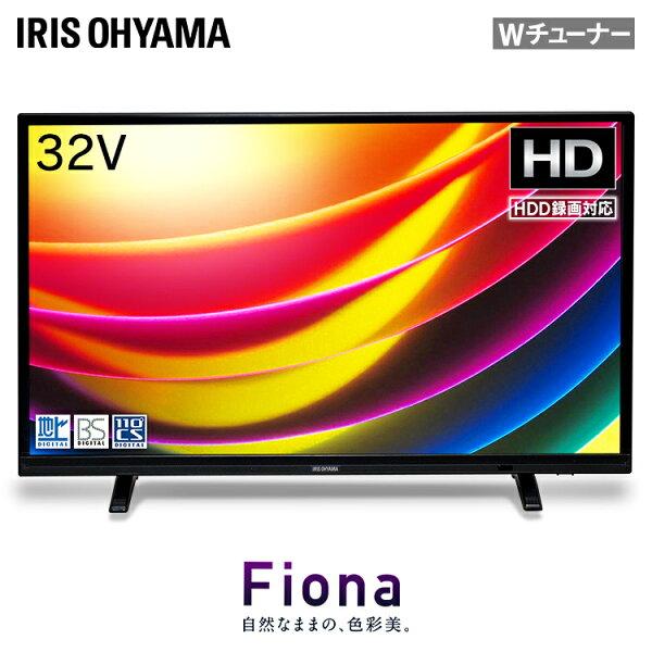 ハイビジョンテレビ32インチ32WA10Pテレビ液晶テレビハイビジョンテレビデジタルテレビ液晶デジタルハイビジョン2K地デジBS
