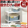 katasu フタML Kf-ML ホワイト ブラウン イエロー グリーン ブルー ピンク 【D】【サンカ】【カタス 蓋 収納ボックス 収納ケース 小物入れ】