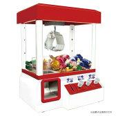 ROOMMATE わくわくNEWクレーンゲーム EB-RM5300Aクレーンゲーム おもちゃ 玩具 プレゼント ufoキャッチャー ホームパーティ 二次会 【D】 【KM】