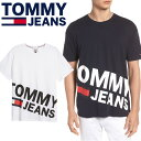 TOMMY JEANS トミージーンズ Tシャツ ORGANIC COTTON LOGO TEE 半袖 DM04149 ホワイト WHITE ネイビー NAVY ユニセックス ルームウェア