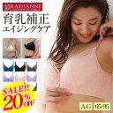 【20%OFF】ラディアンヌ リフトアップロータスフラワー ...