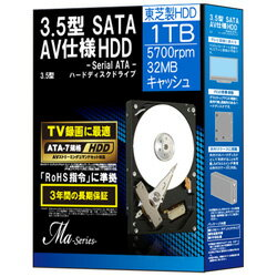 3.5インチHDD デジタル家電対応 低消費電力モデル DT01ABA100VBOX
